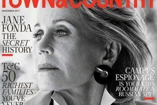 Очень смело: 79-летняя Джейн Фонд предстала на обложке журнала без фотошопа