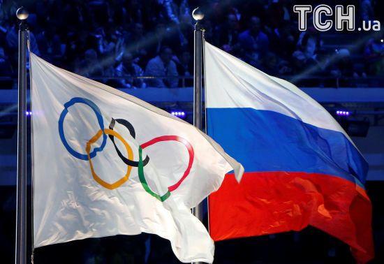 У США закликали покарати Росію за гучний допінговий скандал у спорті
