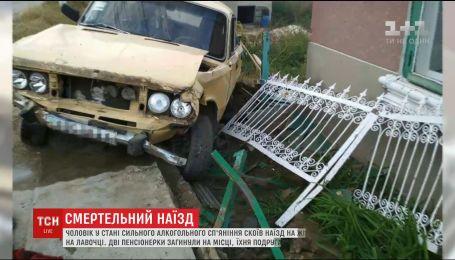 На Одесчине автомобиль задавил трех пожилых женщин, которые сидели на лавочке