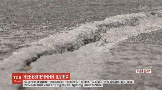 За аварийную дорогу вблизи Дрогобыча уже не пускают фуры