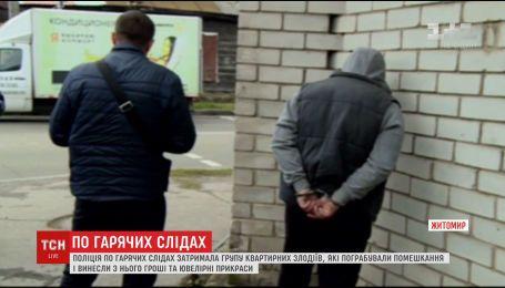 Полиция по горячим следам задержала группу квартирных воров, которая работала по всей Украине