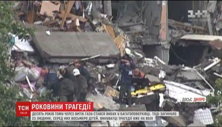 Днепряне вспоминают жертв взрыва газа в многоэтажке, который произошел 10 лет назад