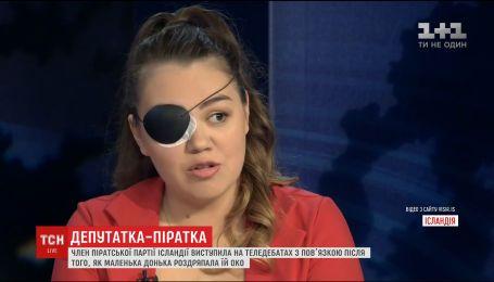 Член Пиратской партии Исландии выступила на теледебатах с повязкой на глазу