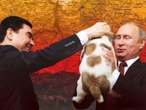 Путін, бійся туркменів, які цуценят дарують