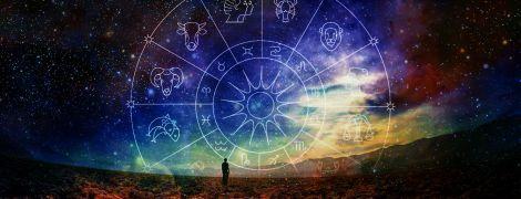 Что звезды нам пророчат: гороскоп на 16-22 октября