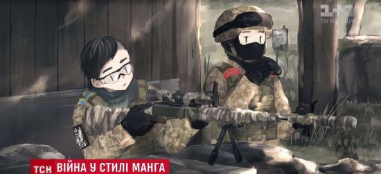До України приїхала художниця з Японії, котра малює козаків і АТОвців у стилі аніме