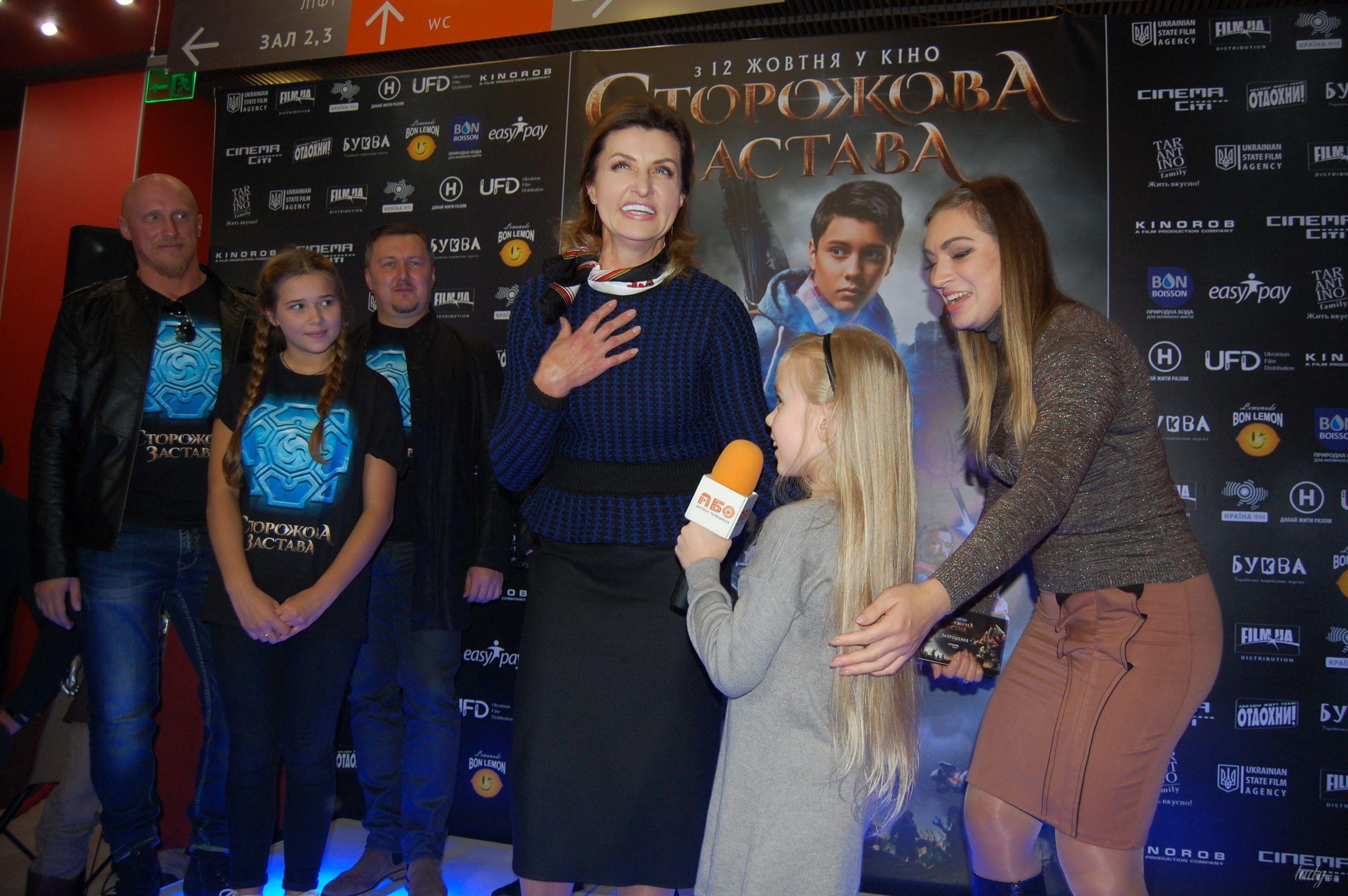 """Марина Порошенко на премьере украинского фэнтези """"Сторожевая застава""""_9"""