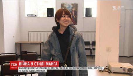 Японская художница покажет в Киеве рисунки украинских воинов в стиле комиксов