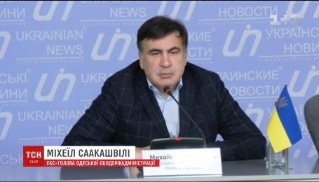 Михаил Саакашвили через суд собирается возобновлять свое украинское гражданство