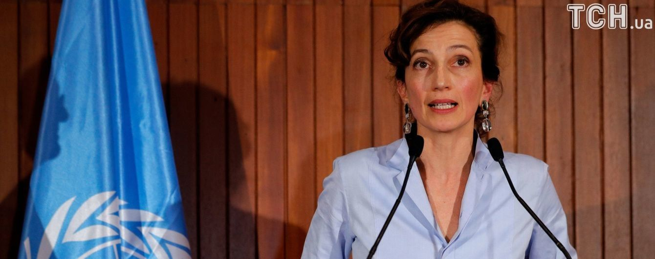 Обрано нового гендиректора ЮНЕСКО