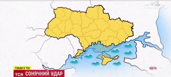 Херсон піде під воду, а Крим стане островом: Чорне море може з'їсти великий шмат України через глобальне потепління