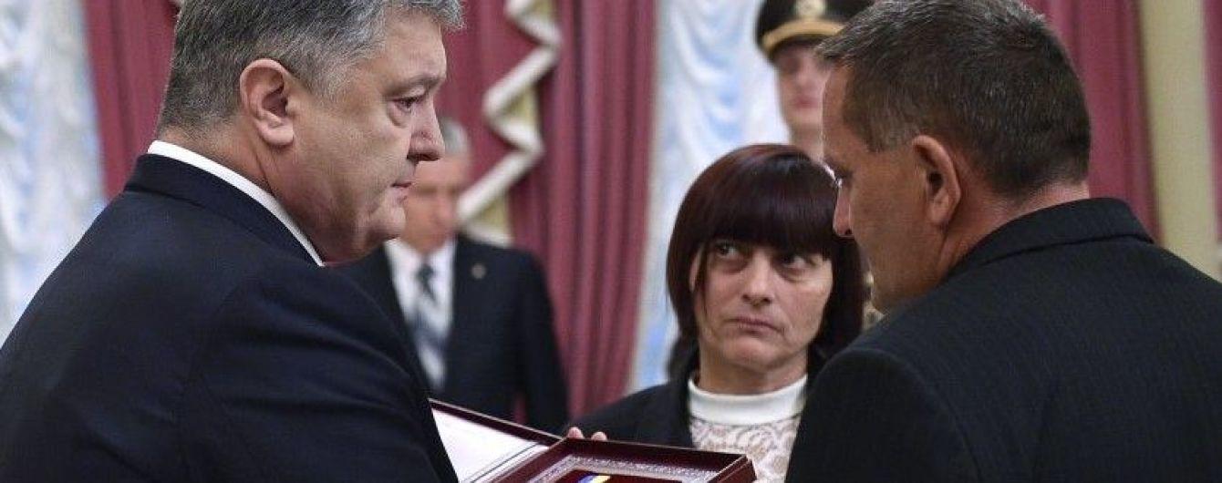 Порошенко присвоїв звання Герой України 23-річному воїну, який загинув у боях за Батьківщину