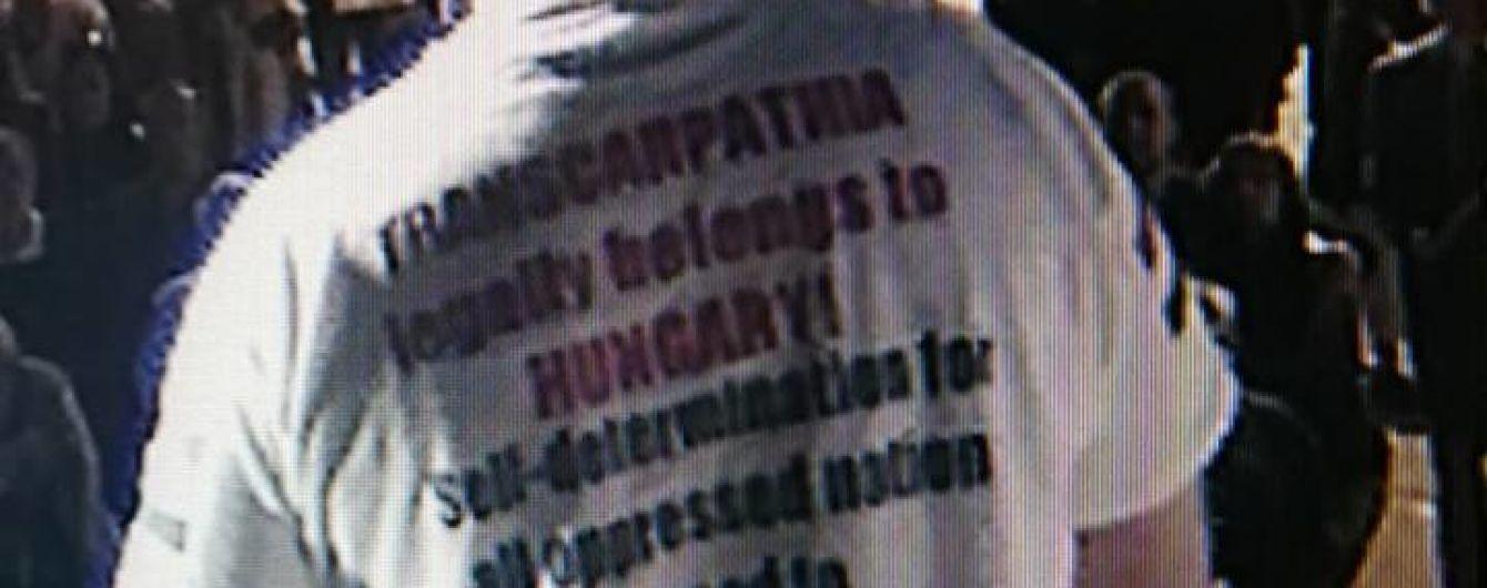 """""""Будапешт откровенно заигрывается"""": в МИД Украины отреагировали на акцию """"Самоопределение для Закарпатья"""""""