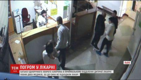 Во Львове злой отец разгромил приемное отделение детской больнице и избил двух медиков