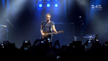 Englishman у Києві: хто з знаменитостей прийшов на концерт Стінга