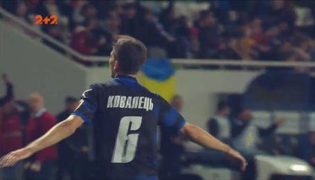 Черноморец - Динамо - 1:0. Видео гола Ковальца