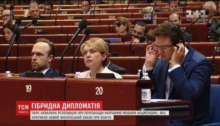 Украинский закон об образовании подбросил дров в огонь политической агитации венгров и румын