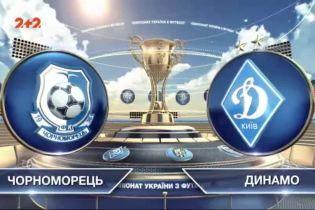 Чорноморець - Динамо - 2:1. Відео матчу