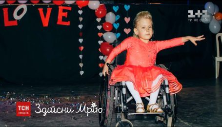"""Команда ТСН попыталась помочь 10-летней Ясе выйти на паркет шоу """"Танцы со звездами"""""""
