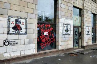 """Автор """"Ікон Революції"""" на Грушевського жорстко розкритикував відновлення графіті без його участі"""