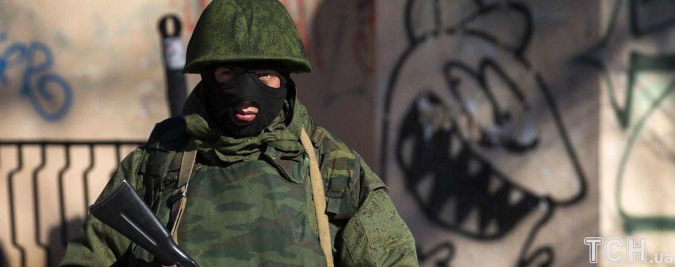 У Мінінформполітики вимагають офіційно визнати День опору Криму російській окупації