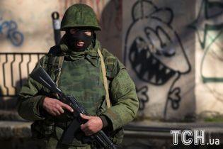 США обеспокоены, что РФ притесняет крымских татар на оккупированном полуострове