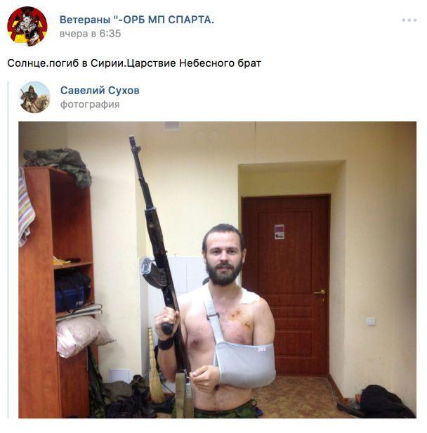 Еще двое уроженцев Челябинской области погибли вбоях вСирии