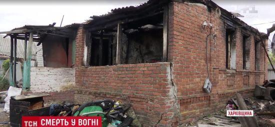 Держава може забрати дітей в погорільців з Харківщини через недбалість