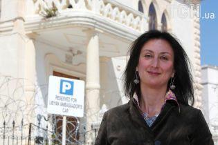 """На Мальті вибухнула машина з журналісткою, яка розслідувала """"Панамські документи"""""""