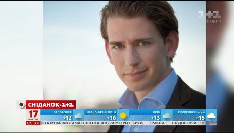 Міністр-студент Себастян Курц може стати наймолодшим канцлером Австрії