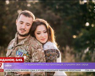 Наталка Карпа спела со своим мужем ко Дню защитника