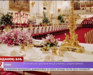 Четырнадцать работников уволились с должностей при королевском столе Британии