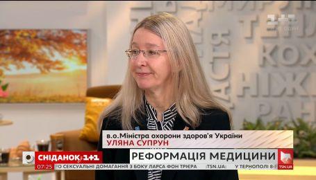 Ульяна Супрун ответила на самые важные вопросы о медицинской реформе