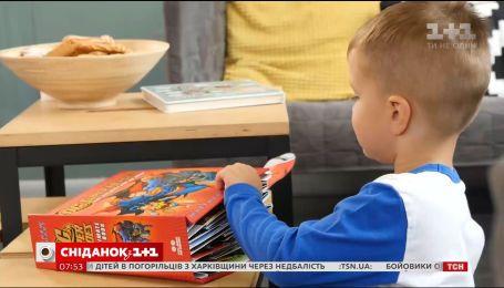 Родительские хитрости: как правильно читать с ребенком