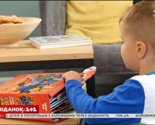 Батьківські хитрощі: як правильно читати з дитиною