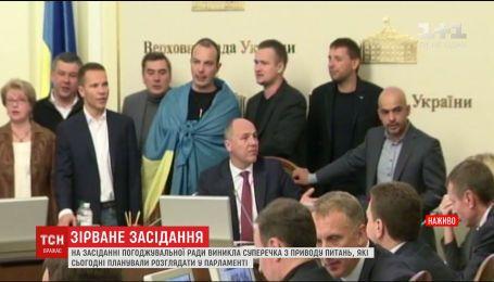 Депутати влаштували сварку на погоджувальній раді через суперечливі законопроекти