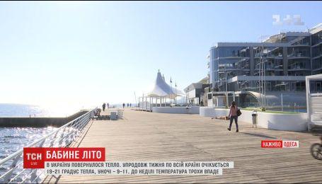 В Украине снова будет царить теплая и солнечная погода