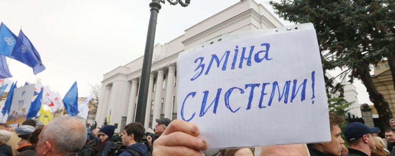 Третьего не дано. Почему украинцам выгодно принятие закона о Антикоррупционный суд
