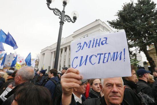 Третього не дано. Чому українцям вигідно ухвалення закону про Антикорупційний суд