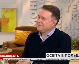 Что стоит знать об обучении в Польше - советы эксперта Руслана Сороки