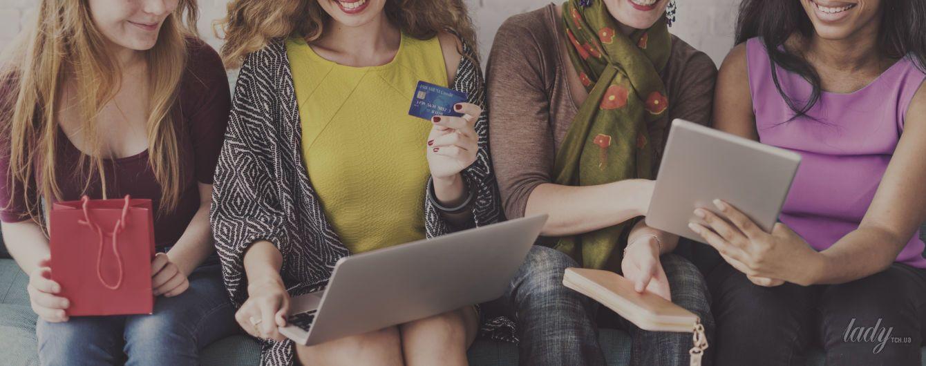 """Интернет-шопинг """"в законе"""": права покупателей и обязанности продавцов"""