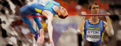 Найкращий стрибун України Бондаренко: за кордоном мене впізнають, а у нас такого немає