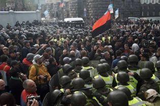 Під Радою розпочалися сутички між мітингувальниками та правоохоронцями, є постраждалі