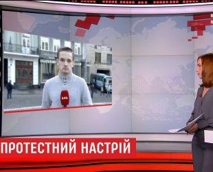 Внаслідок сутичок у центрі Києві вже є один постраждалий
