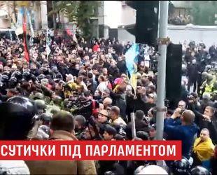 На площі Конституції мітингувальники встановлюють намети та чекають на засідання ВРУ