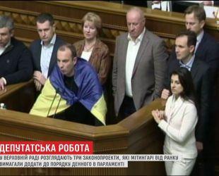 Опозиціонери натякають на непрогнозовані наслідки сутичок у Києві