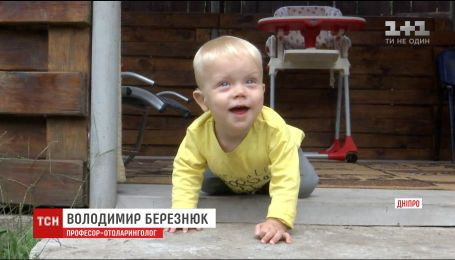 Однорічний Мирослав потребує допомоги, щоб уникнути глухоти та подальшої німоти