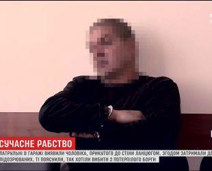 На Одещині затримали підозрюваних у незаконному позбавленні волі їхнього працівника