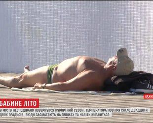 В Одессу неожиданно вернулся курортный сезон