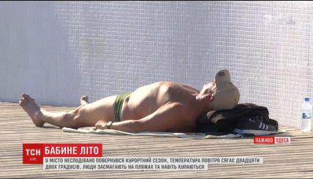До Одеси несподівано повернувся курортний сезон